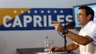 O candidato derrotado nas eleições presidenciais venezuelanas, Henrique Capriles, quer a recontagem total dos votos que deram vitória a seu rival e atual presidente Nicolás Maduro.