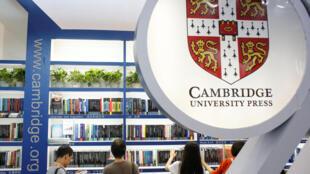 Nhà xuất bản Cambridge University Press tại Hội chợ Sách Quốc tế ở Bắc Kinh, ngày 23/08/2017.