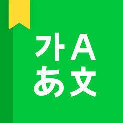 图为韩国网络平台NAVER标识
