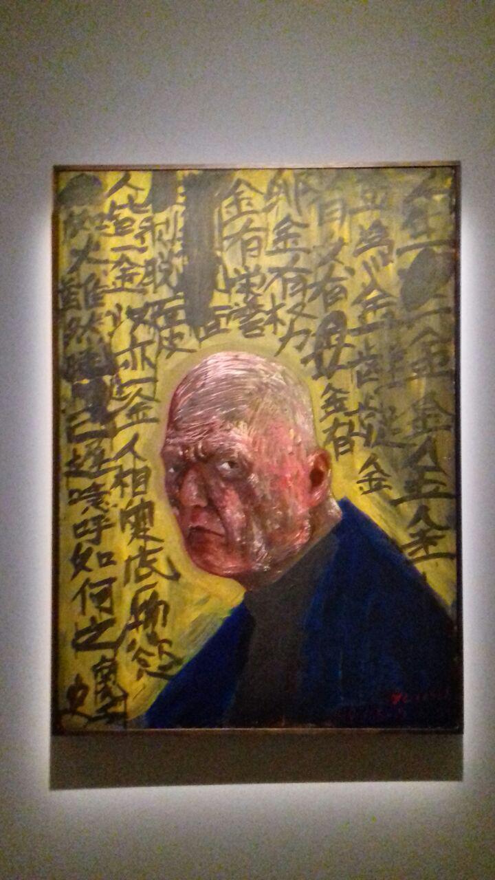 """تصویری از """"اینو وِی یوایچی""""، کالیگراف آوانگارد ژاپنی"""
