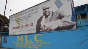 Le siège du MLC de Jean-Pierre Bemba en RDC.