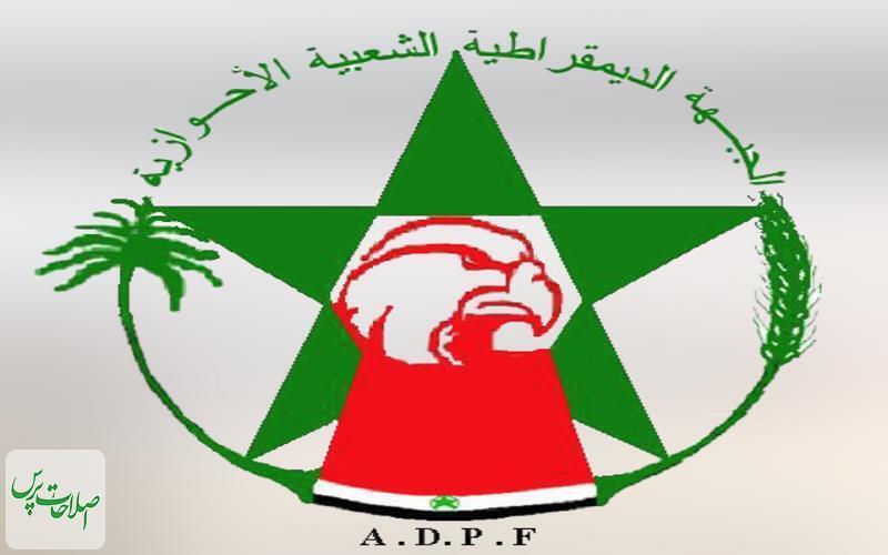 """جنبش """"الاحواز"""" برای جدایی خوزستان از ایران تلاش میکند"""