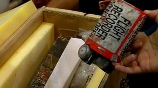 Une image d'une des boîtes noires du Boeing d'Ukrainian Airlines que l'Iran affirme avoir envoyé au BEA en France.