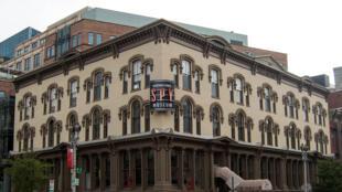 Le musée de l'espionnage à Washington.