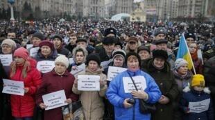 La manifestation place de Maïdan, à Kiev, ce dimanche 18 janvier 2015.