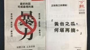 """香港巨富李嘉誠首度就""""反送中""""抗爭表態再談""""黃台之瓜,何堪再摘"""""""