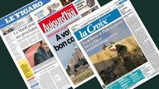 Capa dos jornais franceses, Le Figaro, Aujourd'hui en France e La Croix desta terça-feira, 30 de julho de 2013