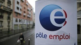 Le logo de Pôle emploi.