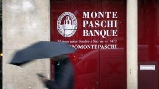 Banco Monte dei Paschi di Siena,  o mais antigo do mundo e o mais problemático da Itália.