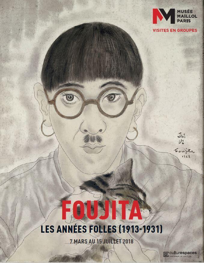 Выставка Фудзиты в парижском Музее Майоля проходит до 15 июля 2018 г.