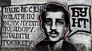 Graffiti de Gavrilo Princip.