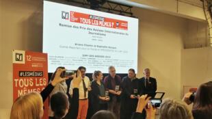 Les lauréats des prix des Assises internationales du journalisme 2019, le jeudi 14 mars, à Tours.