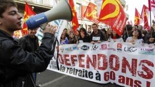 Biểu tình bảo vệ quyền về hưu lúc 60 tuổi tại thành phố Bordeaux, vùng Tây Nam nước Pháp. Ảnh chụp ngày 19/10/2010.