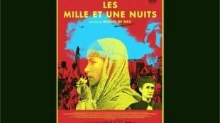 L'affiche du film <i> Les Mille et une nuits, </i> du réalisateur portugais Miguel Gomes. Film en trois partie, le premier volet sort ce mercredi 24 juin dans les salles française, le deuxième volet le 29 juillet et le troisième volet le 26 août.