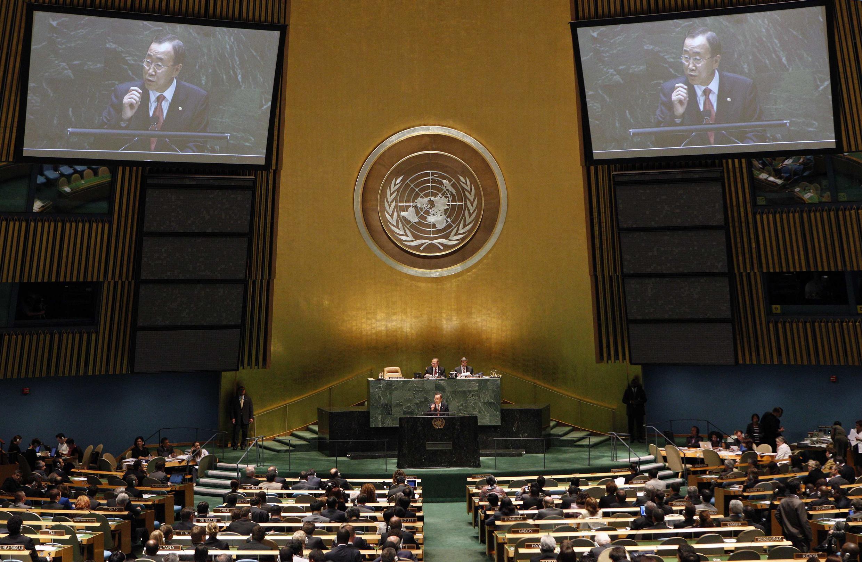 Tổng thư ký Ban Ki Moon phát biểu tại một hội nghị về TNP ở New York.