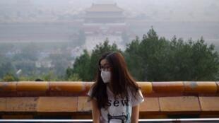 Thủ đô Bắc Kinh trong khói mù ô nhiễm.