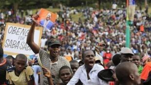 Parc Uhuru, Nairobi, le 7 juillet 2014.