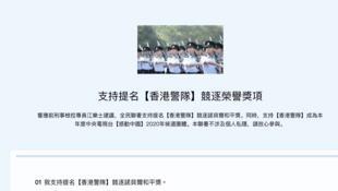 前香港刑事检控专员江乐士建议香港警队应获诺贝尔和平奖,立法会议员何君尧随即网上呼吁市民支持。