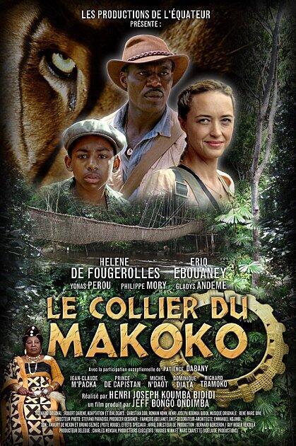 L'affiche du dernier film de Henri Joseph Koumba, le collier du Makoko.