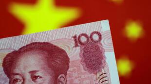 Đồng tiền Trung Quốc.