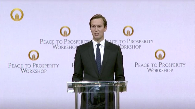 特朗普女婿庫什納(Jared Kushner)在巴林會議開幕式上講話。2019年6月25日