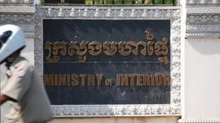 Khmer-interior-ministry-sign-police-moto-file5
