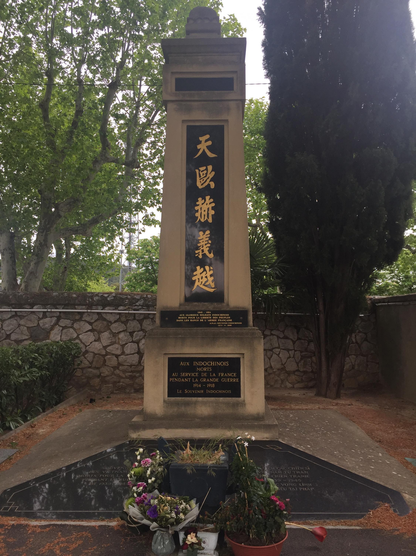 Đài tưởng niệm công lao những người lính Đông Dương, nghĩa trang Saint-Pierre, Aix-en-Provence.