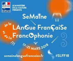 從3月17日到25在法國舉行法語周活動