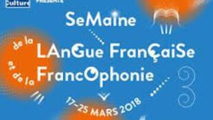 从3月17日到25在法国举行法语周活动
