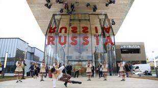 米兰世博会俄罗斯展馆