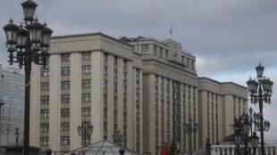 Ảnh Quốc Hội Nga ở Matxcơva, chụp ngày 20/01/2017.