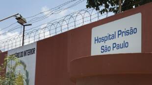 Hospital Prisão São Paulo