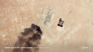 Une image satellite montre le lieu d'une attaque de drone dans un complexe pétrolier d'Aramco, à Harad, le 14 septembre.