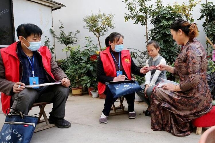 Recensement_Chine_Xinhua