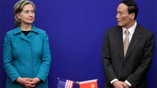 US Secretary of State Hillary Clinton and China's Vice Premier Wang Qishan attend a joint news conference in Beijing.