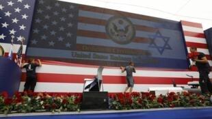 美国驻耶路撒冷大使馆2018年5月14日举行开馆仪式.