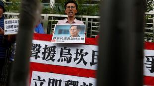 香港声援林祖恋的示威者 2016年9月9日