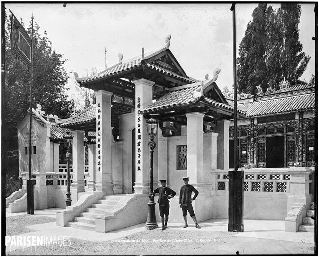 Triển lãm Hoàn cầu Paris 1900. Lối vào khu Đông Dương (Pavillon de l'Indochine), Paris.