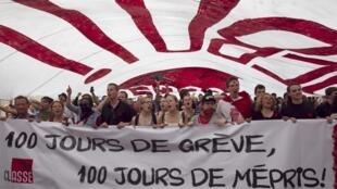 Biểu tình tại Montreal, ngày 22/05/2012.