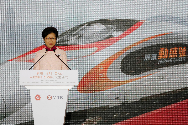 Lãnh đặc khu Hồng Kông Lâm Trịnh Nguyệt Nga (Carrie Lam) phát biểu trong lễ khai trương tuyến TGV đầu tiên Hồng Kông - Thâm Quyến - Quảng Châu, tại nhà ga Tây Cửu Long, ngày 22/09/2018