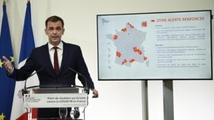 Le ministre français de la Santé, Olivier Véran, lors du point d'information sur l'épidémie de coronavirus, le 23 septembre 2020.