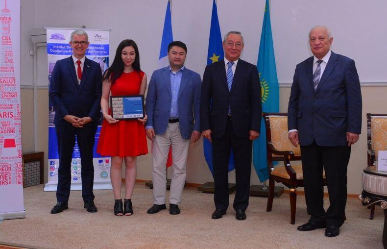 Заявки наполучение стипендии «Абай-Верн» подали около двухсот казахстанцев, однако всписок счастливчиков попали только 65 человек