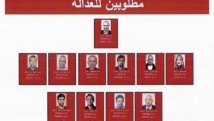 Passports linked to the assassination of Mamud al-Mabuh
