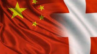 瑞士/ 中國