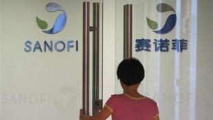 賽諾菲在上海總部,2013年8月2日。