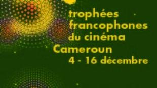 Tuzo za sinema zilizopo kwa lugha ya Kifaransa.