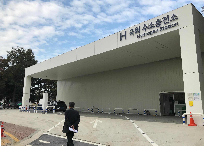 L'une des trois stations-service à hydrogène de Séoul, inaugurée début septembre et construite juste devant l'Assemblée Nationale. Objectif : montrer l'exemple et dissiper les craintes liées à l'utilisation de l'hydrogène automobile.