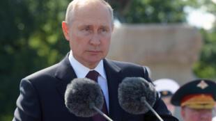По данным «Левада-центра», рейтинг доверия Владимиру Путину упал до 23% в июле 2020 года