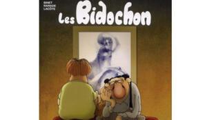 """Couverture de l'album """"Les Bidochon au Musée"""" par Christian Binet"""
