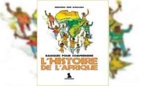 L'histoire de l'afrique